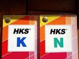 HKS-Farben-Sortiment, bestehend aus verschiedenen HKS-K- und HKS-N-Farbtönen, 1 Komplettpaket à 71 kg